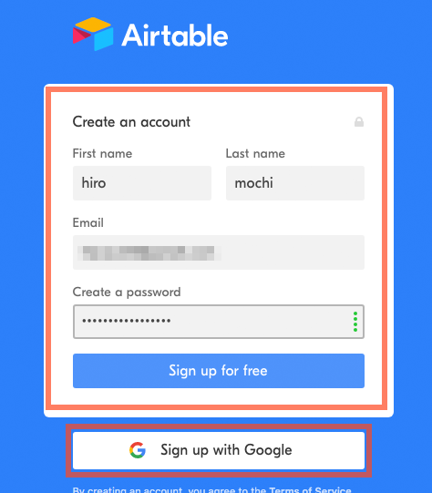 Airtableの新規登録かGoogleでサインイン