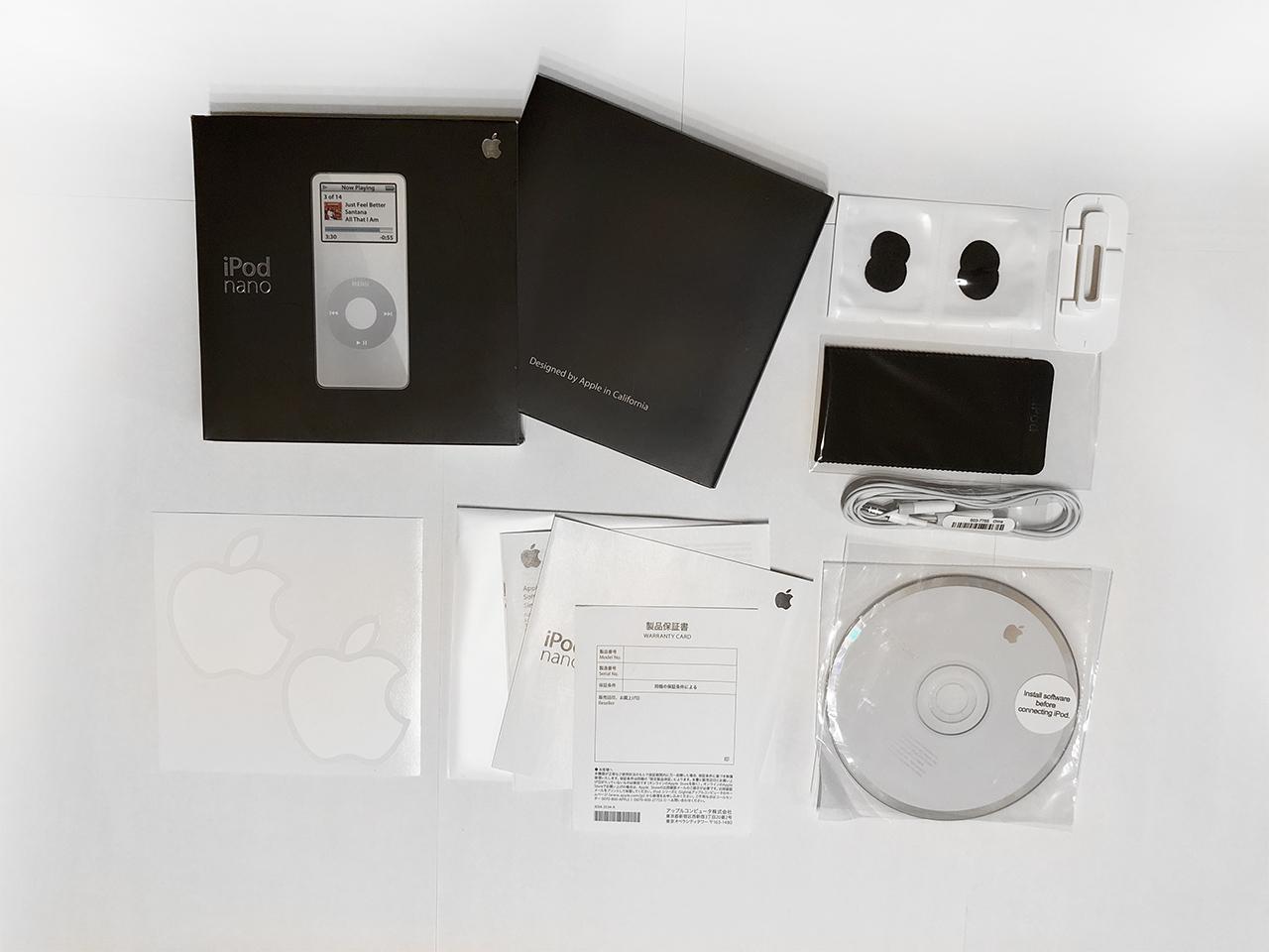 iPod Nanoの空箱