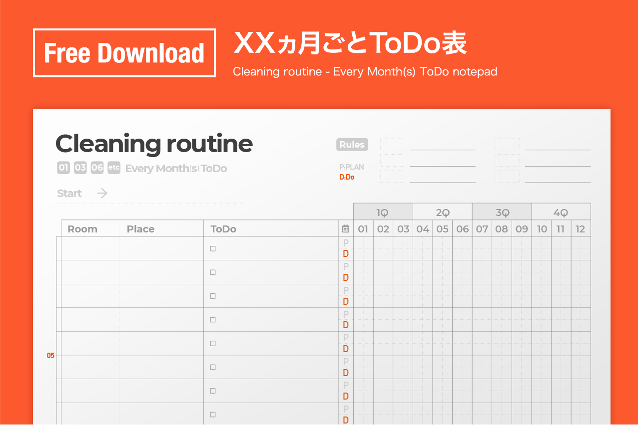 Cleaning Routine 無料ダウンロード