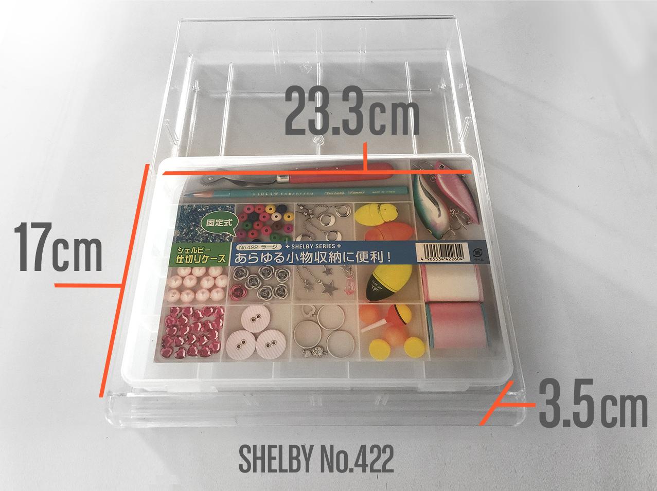 引き出しの中にすっぽりはまる100均の小物ケースを利用する。