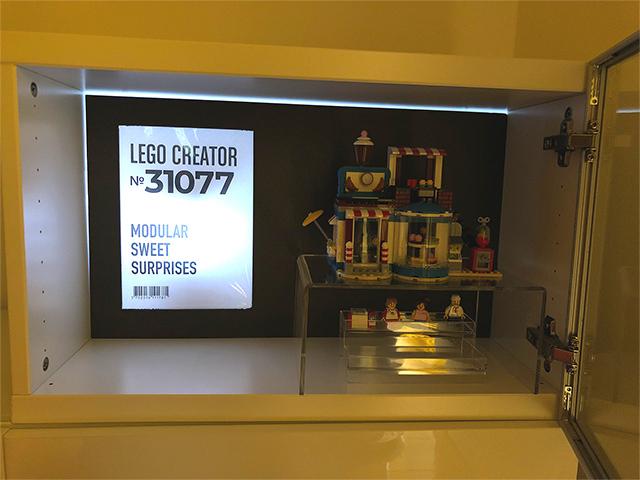 レゴ展示ボード白ポスター照明付き