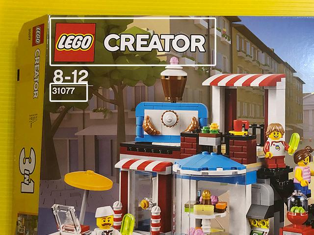 レゴの箱で型番とシリーズをチェック